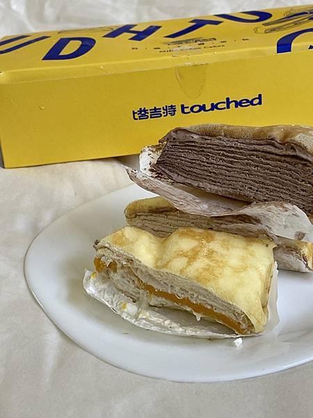 塔吉特千層蛋糕