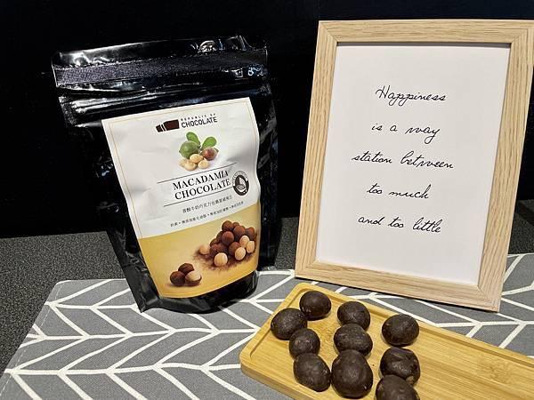 網購甜點推薦 巧克力共和國