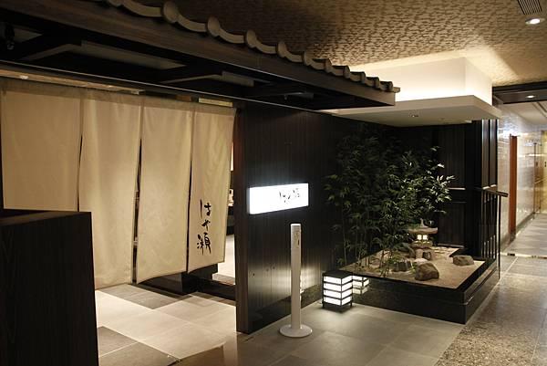 JR東日本大飯店台北 日本料理餐廳