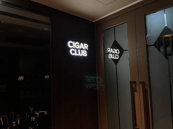 JR東日本大飯店台北雪茄吧