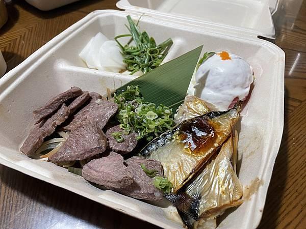 台北外帶美食推薦:藝奇