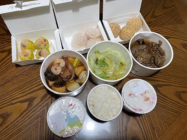 台北外帶美食推薦:京星港式飲茶