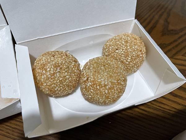 京星港式飲茶:豆沙芝麻球