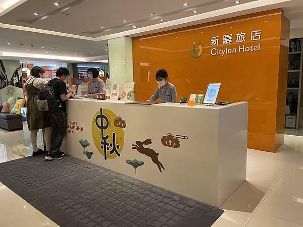 台北車站住宿新驛旅店大廳