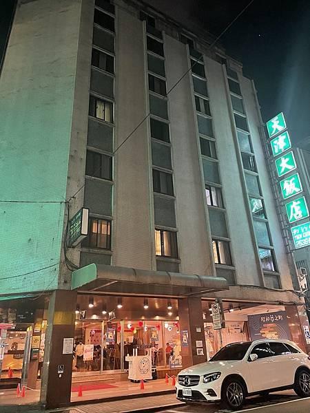 天津大飯店地理位置