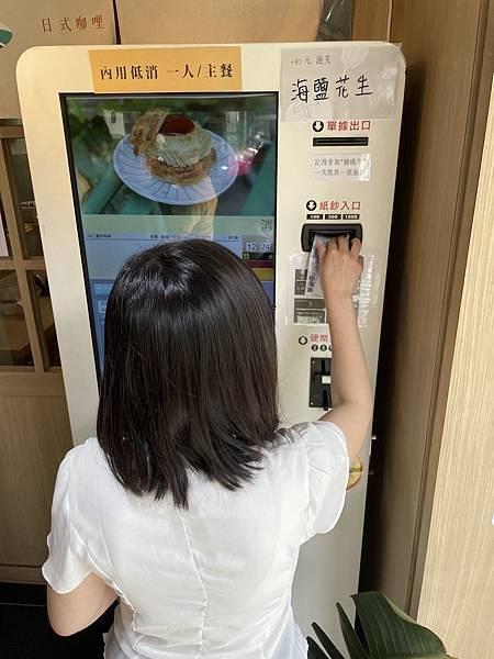 台北大安美食推薦:農粹日式咖哩 點餐方式