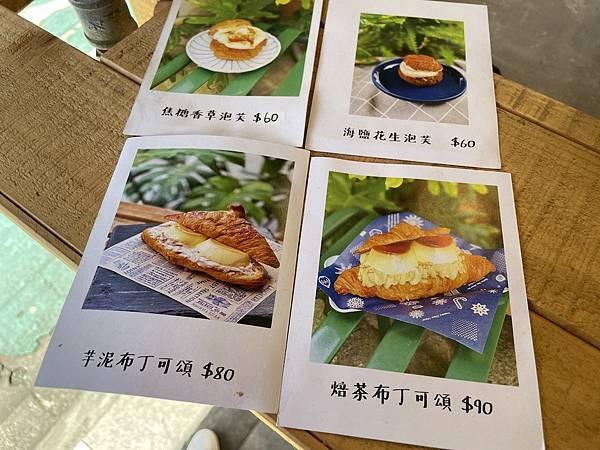 台北大安美食推薦:農粹菜單