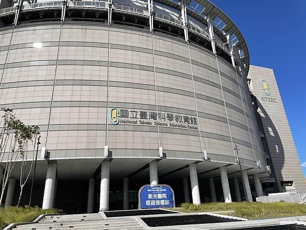 teamLab 台北展覽地點國立臺灣科學教育館