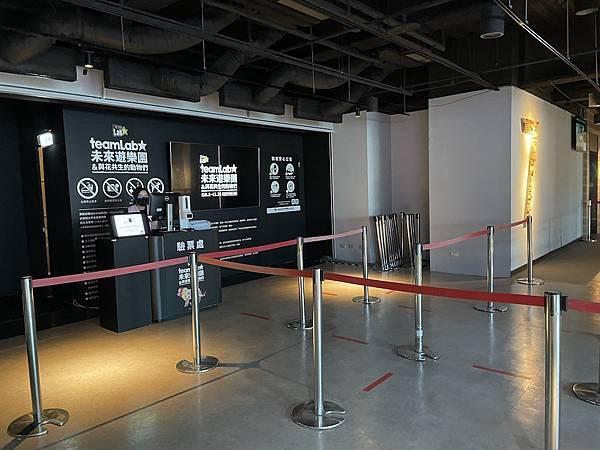 teamLab 台北 2021 入口