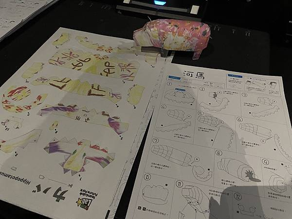 teamlab 台灣 DIY區