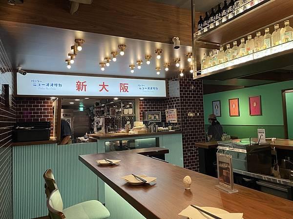 台北日式居酒屋:新大阪裝潢
