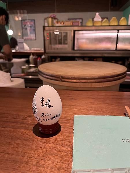 台北日式居酒屋新大阪訂位