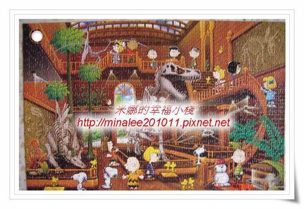 97.03.14史努比-恐龍博物館-拼圖完成圖-1.jpg