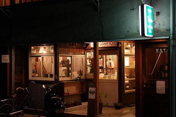 鴨川咖啡館02