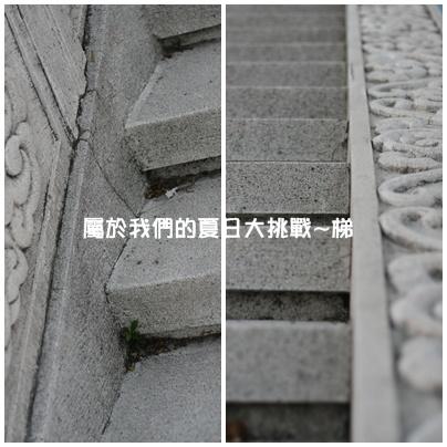 梯03.jpg