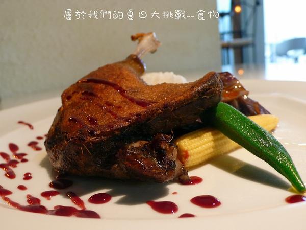 食物01.JPG