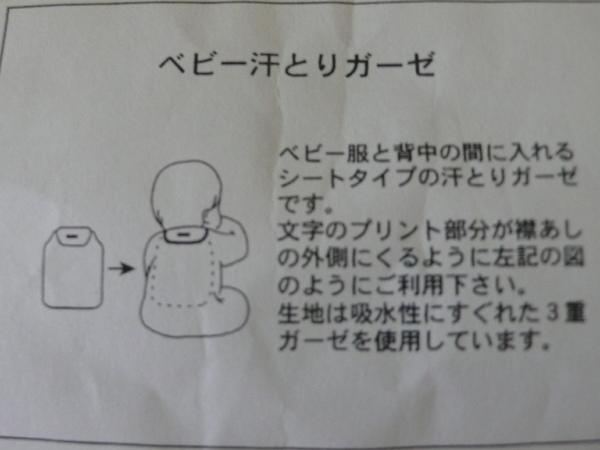 夏日小物 003.jpg