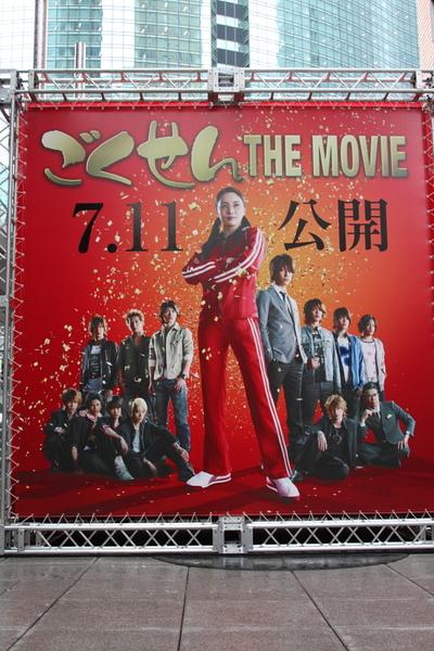 電影宣傳看板.JPG