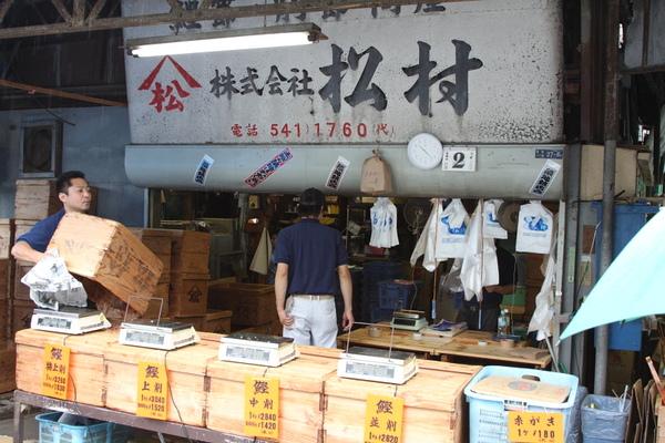 築地柴魚片