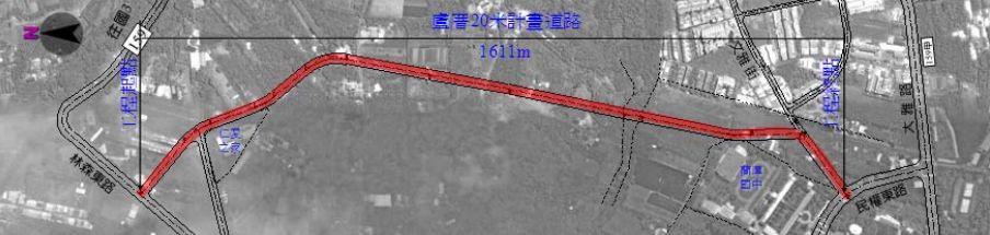 盧厝20米道路工程
