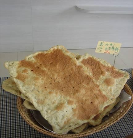 義大利香草薄餅.jpg