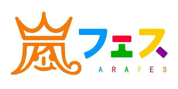 ARAFES.jpg