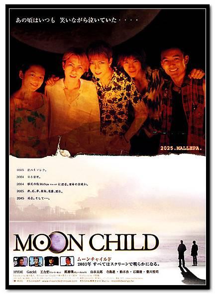 nEO_IMG_MoonChild.jpg