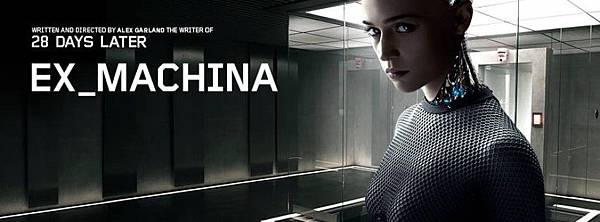 Ex-Machina_Poster.jpg