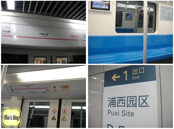 13號地鐵.jpg