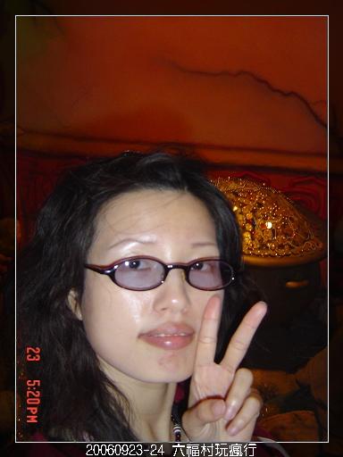 20060923-24 六福村玩瘋行