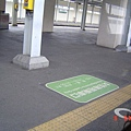 車站的女性專用乘車口