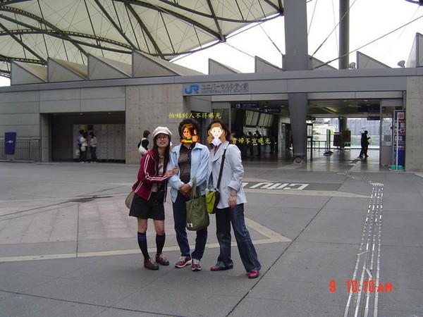 JR ユニバーサルシティ駅前