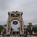 環球影城的大門