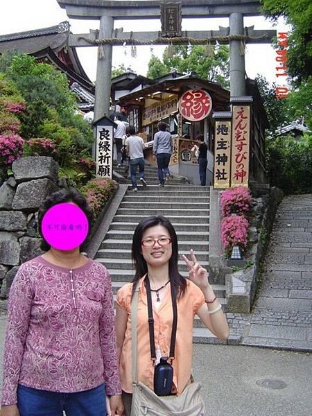 清水寺內的地主神社