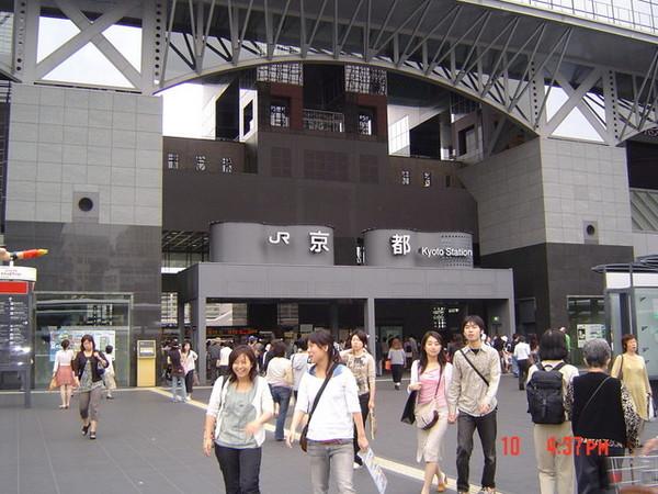 JR京都駅外