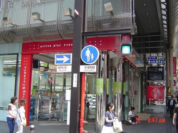 回台灣當天準備再敗的店