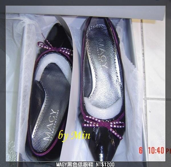 MAGY黑色低跟鞋