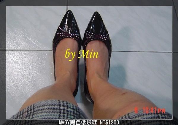DSC04756 MAGY黑色低跟鞋.JPG