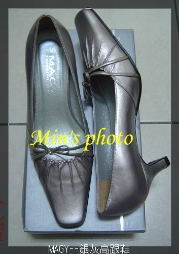 MAGY--銀灰高跟鞋 NT$790