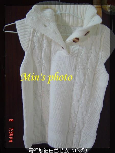 高領無袖白色毛衣 NT$350