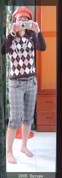 2006歐洲行服裝