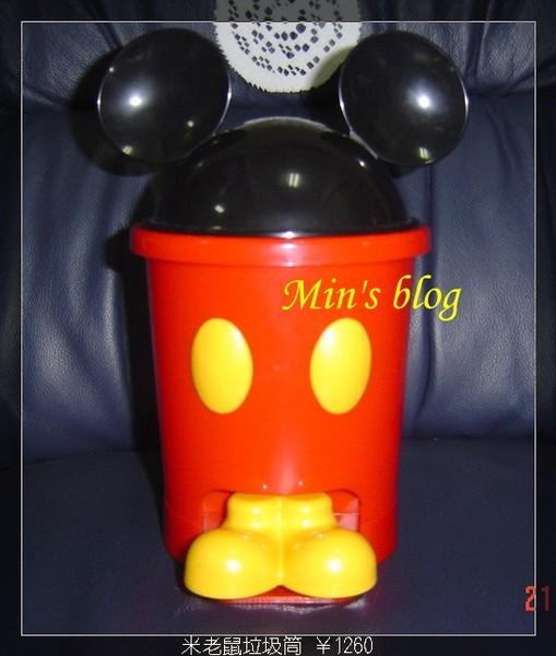 米老鼠垃圾筒 ¥1260