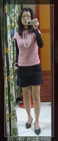 20070407 外出服
