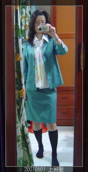20070501 上班服