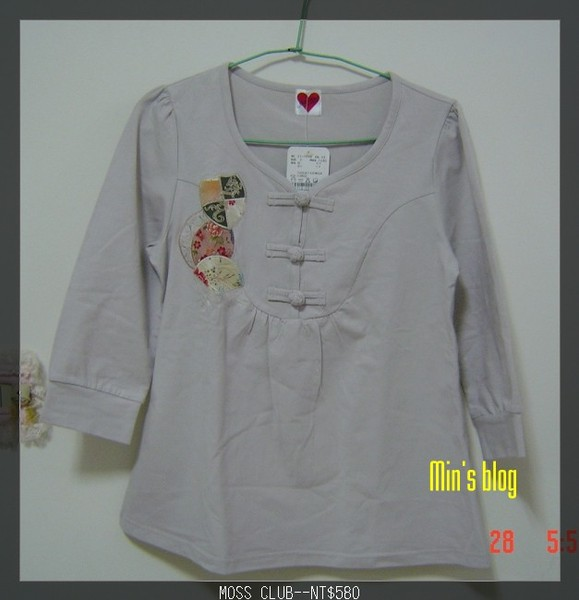 MOSS CLUB 灰白色上衣 M002
