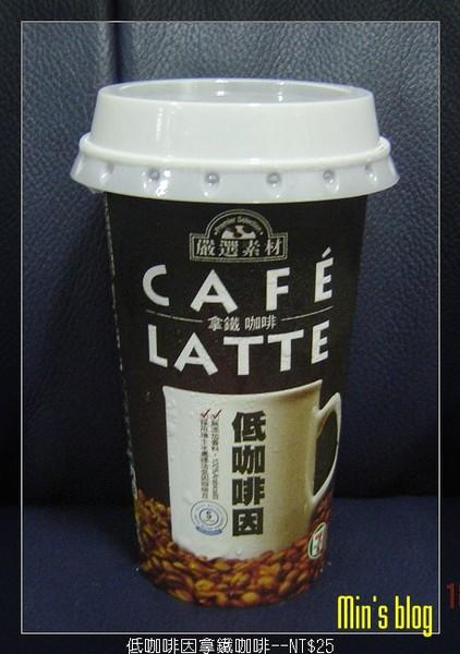 7-11--低咖啡因拿鐵咖啡