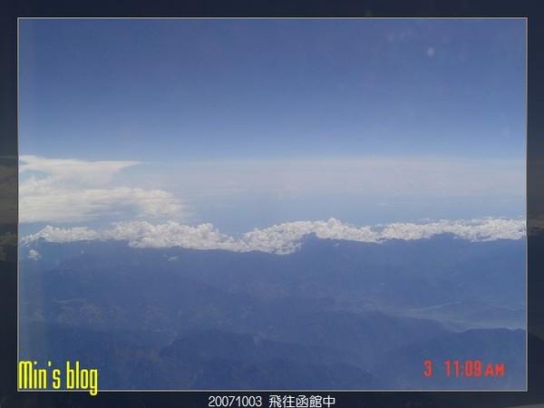 1003 往北海道的上空