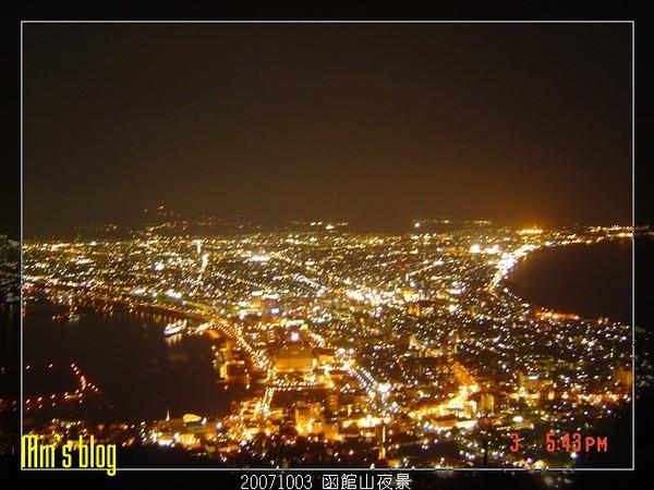1003 函館山夜景