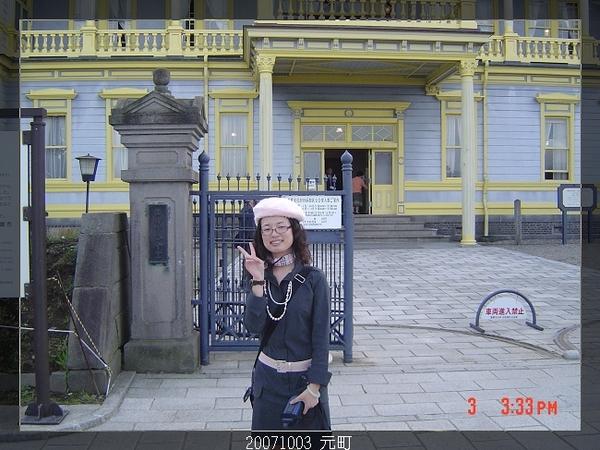 20071003 元町