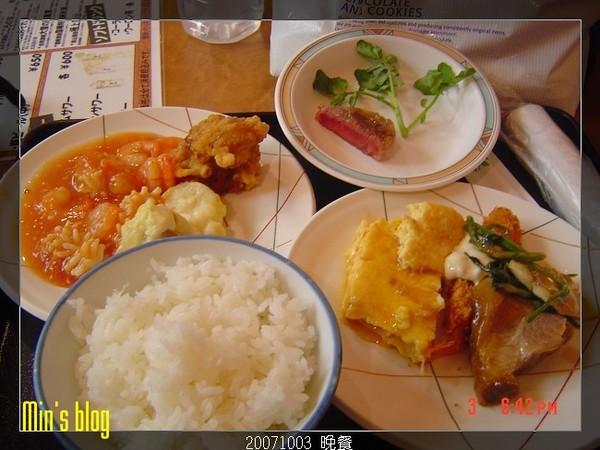 20071003 晚餐